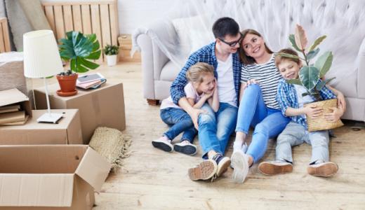 中古マンション購入者は必ず確認!5つのチェックポイント