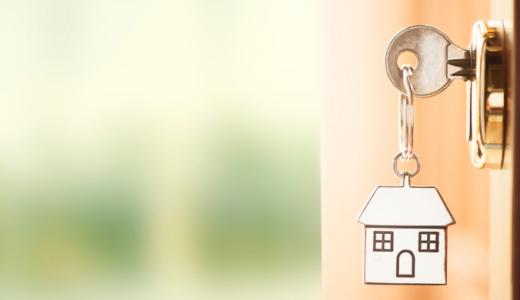 在宅勤務も困らない!テレワーク向け賃貸住宅を利用する3つのメリット