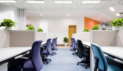 オフィスのリノベーションはあり?期待できるメリットや注意点を解説!