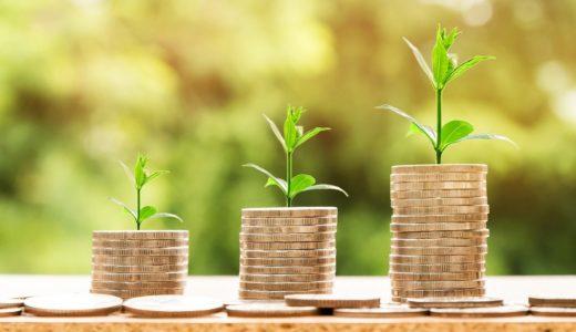 中古マンション投資の基礎知識を解説!おさえておきたいポイントは?