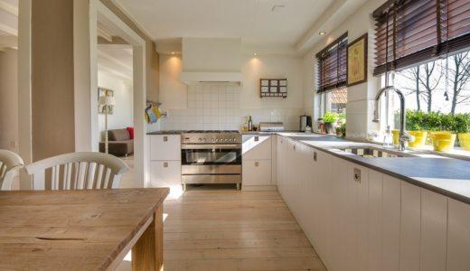 キッチンリノベーションにはどんな種類がある?事例や費用相場、注意点も解説!