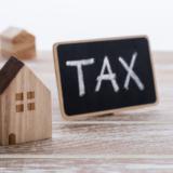 不動産固定資産税