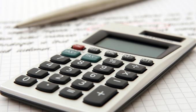 不動産所得税
