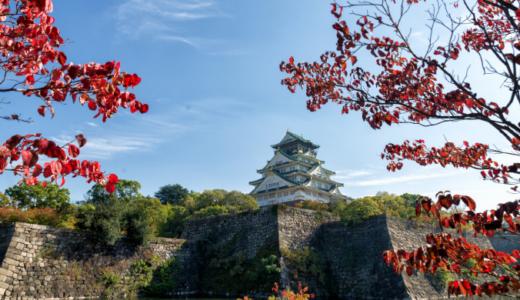 大阪でのリノベーション投資が注目される4つの理由