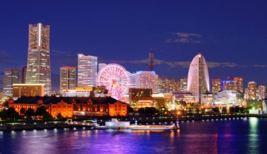 横浜でリノベーション投資を始めるには?おすすめエリアをご紹介