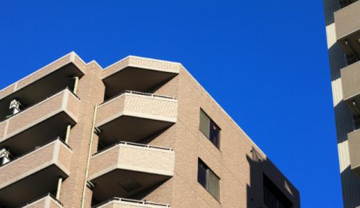 中古マンションの購入に住宅ローンは使える?使うときの注意点