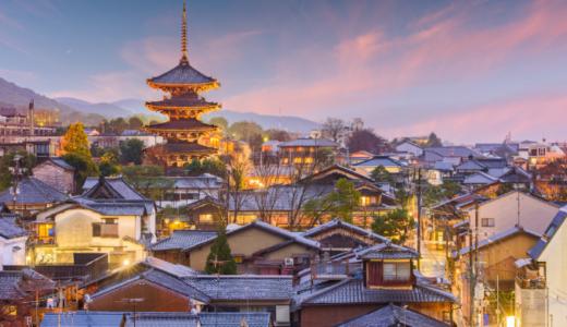 京都でもリノベーション投資は始められる?計画する際の注意点