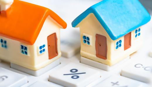 中古マンション金利はどのタイプを選ぶべき?