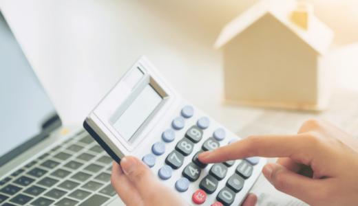 アパート経営の初期費用はいくら必要?