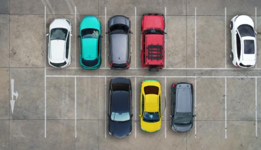 駐車場経営の経費はどう考えれば良い?