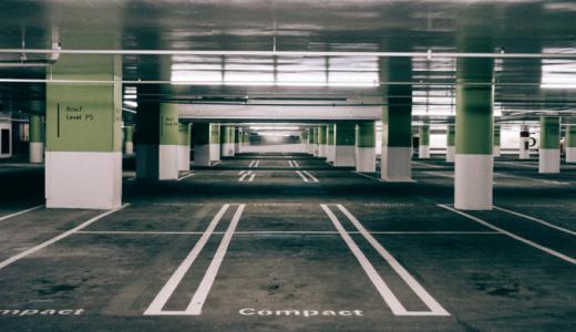 駐車場経営で失敗するのはなぜ?原因と対策をご紹介