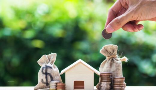 所得税や住民税の税率は資産管理会社と個人で違う?