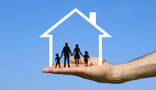 小規模宅地等の特例「家なき子特例」とは?