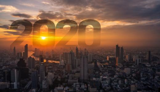 不動産価格が暴落の可能性がある2020年問題!暴落への対策とは