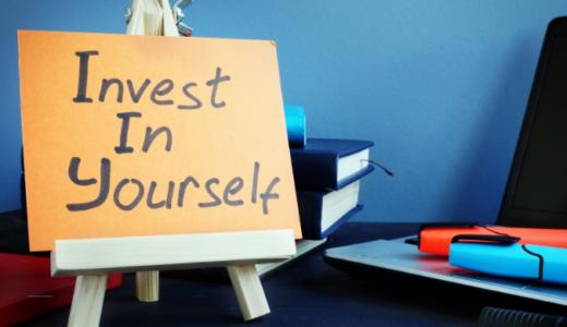 不動産投資をする前にやっておきたい自己投資とは?