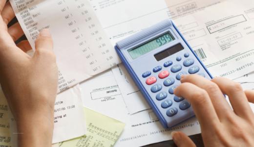 【個人事業主必見!】家賃は経費で落とす方法について