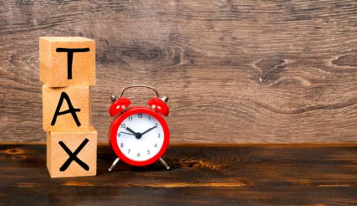 不動産所得税で還付を受けるには?申請の流れと軽減措置の条件