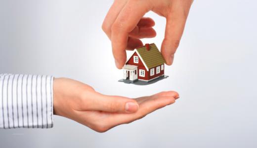 定期建物賃貸借契約とは?大家と借りる側のそれぞれのメリット