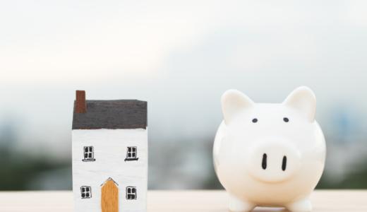 不動産投資をするなら知っておきたい資産除去債務とは?