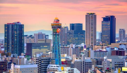 西日本エリアに多い「敷引き」ってなに?