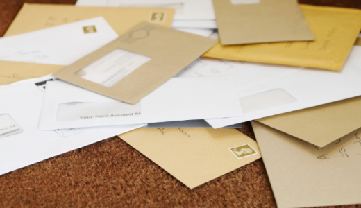 内容証明郵便を受け取り拒否された…どう対処すべき?