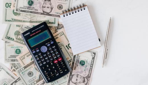 住宅ローンが払えない…そんな時はどうすべき?