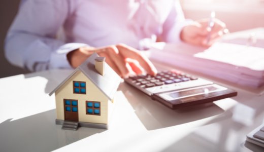 固定資産税評価額とは?概要から調べ方まで徹底解説!