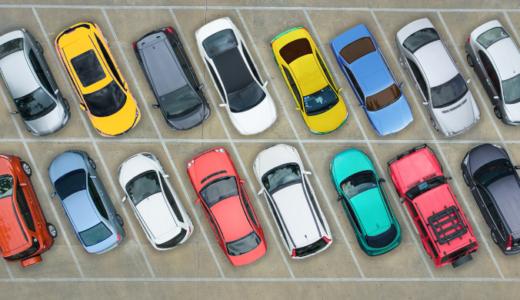 駐車場経営をするなら知っておこう!固定資産税とは?