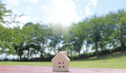 空き家管理を行う際に気を付けたい4つのポイント