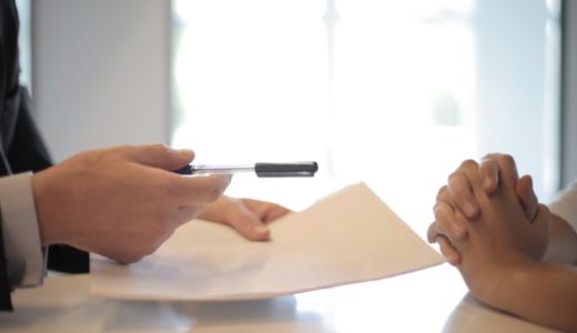 融資を受ける際にチェックされる債務償還年数とは?