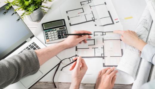 家づくりで確認したい建築面積とは?他の面積との違いや建ぺい率も解説