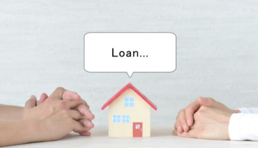 住宅ローンの年齢制限とは?年齢別の借入期間や審査の通過ポイントも解説