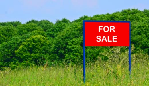 土地の価格はどうやって決まる?土地の平均価格を知る方法とは