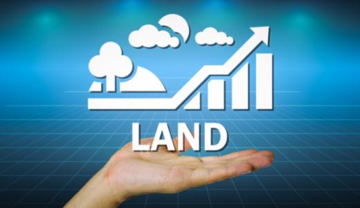 空き地を活用してお金に働いてもらう!今注目される「土地活用」とは?